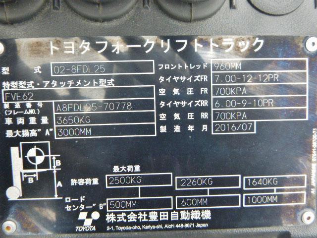 xe-nang-cu (32)